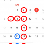 こどもの日と5月の案内