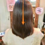 髪質改善に向いてる髪型ありますか?