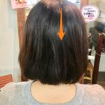 半年ぶりの髪質改善ストレート〜ボブ編〜