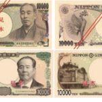 新紙幣のデザインがしっくりこないのは何のせい?