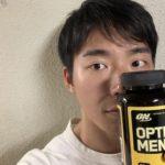 マルチビタミン剤をすすめる話
