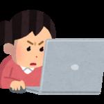 ネット、SNSできませんという人に捧ぐブログ。