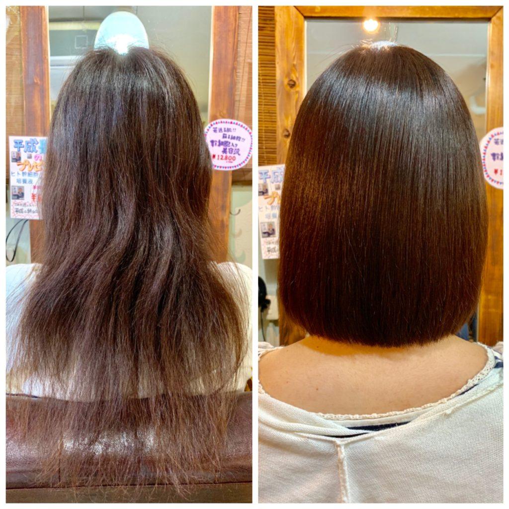 髪質改善ストレート ハイダメージ毛