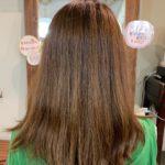 髪質改善トリートメントで夏髪をケア。
