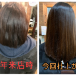 髪質改善トリートメントをしながら1年伸ばした髪。